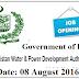 WAPDA NTS Vacancies in Pakistan