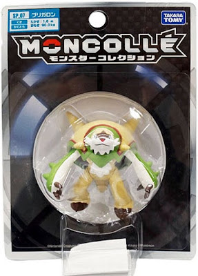 Chesnaught figure super size Takara Tomy Monster Collection MONCOLLE SP series