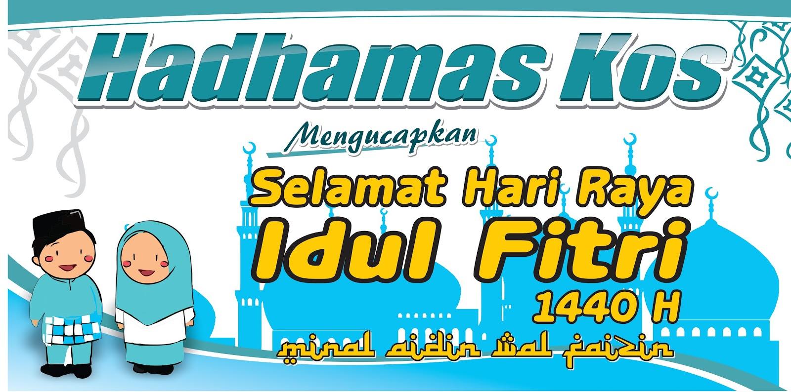 Spanduk Banner Selamat Hari Raya Idul Fitri