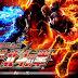 ぱちんこCR北斗の拳7転生 | スペック・ボーダー・釘読み