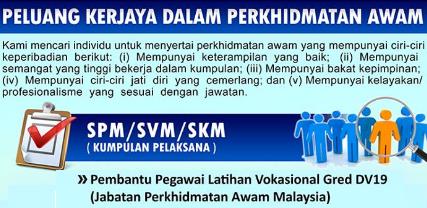 Kelebihan Sijil Kemahiran Malaysia - Jawatan Penolong Pegawai Latihan Vokasional | TVET Malaysia