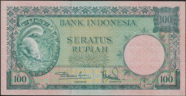 Indonesian Currency 100 Rupiah banknote 1957 Squirrel