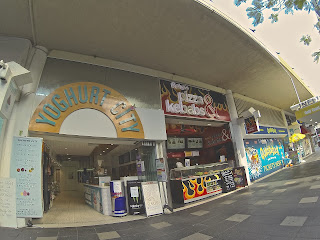 Yoghurt City and Pizza Shop Surfers Paradise