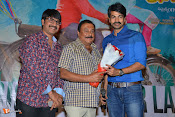 koratala siva launches jayammu nischammura trailer-thumbnail-8