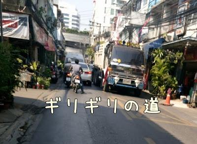 バンコクの渋滞発生源