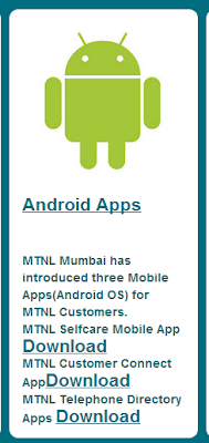 Search for Mumbai MTNL telephone numbers with Directory App available on Android smart phones and tablets