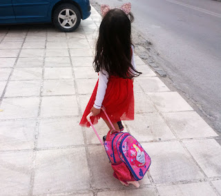 Άρχισαν τα σχολεία