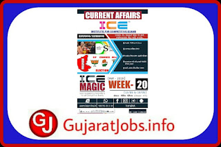 ICE RAJKOT WEEKLY CURRENT AFAIRS USEFUL FOR COMPETITIVE EXAM (13-05-18 TO 19-05-18)