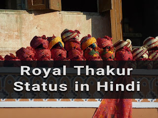 Thakur_Status_in_hindi