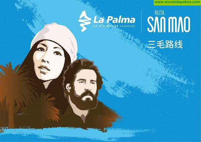 La Palma da a conocer en China la Ruta San Mao como atractivo para atraer turismo del gigante asiático a la isla