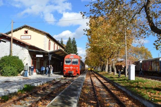 Στο Πολυτεχνείο της Ζυρίχης ο σχεδιασμός της Περιφέρειας για την τουριστική αξιοποίηση του σιδηροδρόμου της Πελοποννήσου