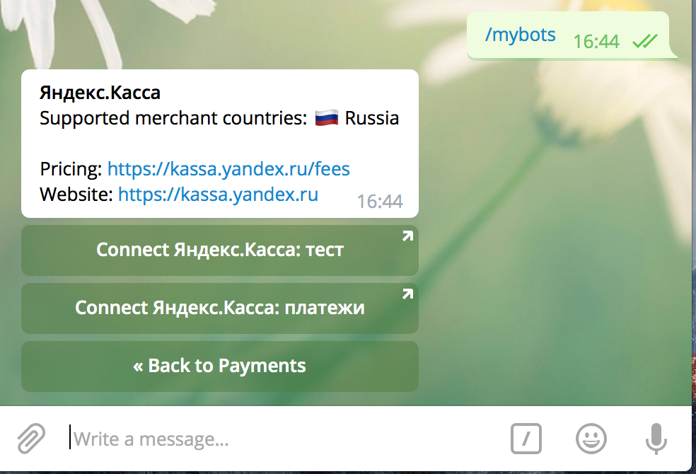 Яндекс Касса Telegram Bot