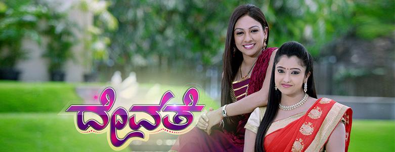 Devathe Colors Kannada TV Show Serial Series Full Wiki Info