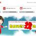 Airasia搞错First Name 和Last Name再也不用怕,只要能Online就瞬间搞定!