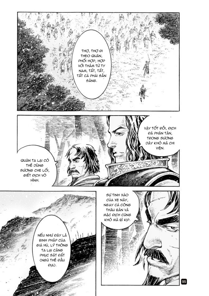Hỏa phụng liêu nguyên Chương 516: Vụ trung thần tướng trang 16