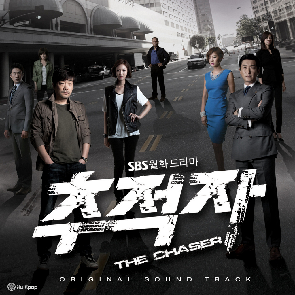 Various Artists – The Chaser OST