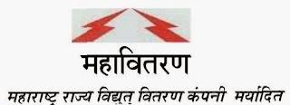https://www.newgovtjobs.in.net/2018/10/maharashtra-state-electricity.html