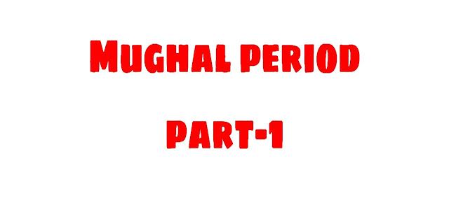 mughal badshah babar ka itihas