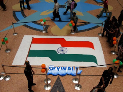 Independence Day Rangoli Design