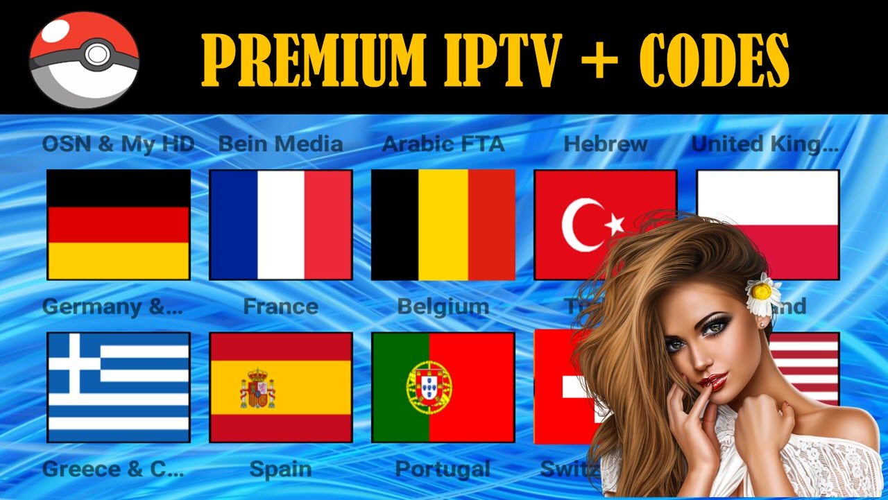 POK IPTV BEST PREMIUM IPTV TO WATCH BEST PREMIUM CHANNELS + CODES