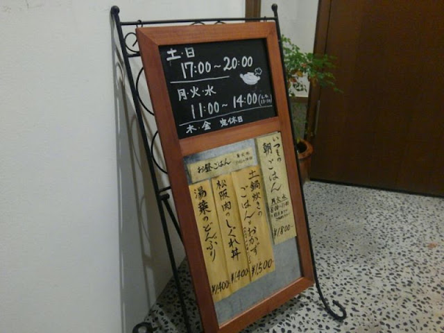 takizawa karuizawa