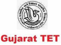 Gujarat TET Answer Key Download GTET Answer Sheet