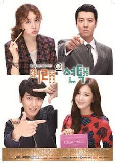 drama korea tentang time slip romantis
