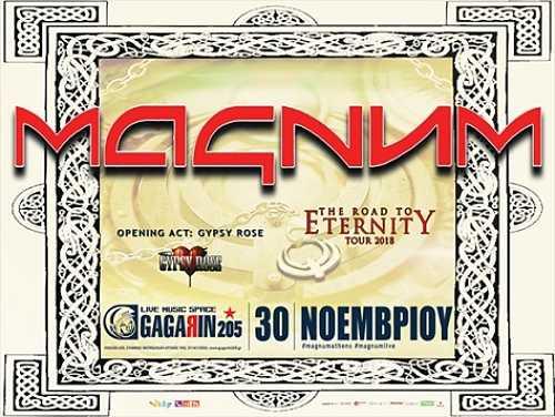 MAGNUM: Παρασκευή 30 Νοεμβρίου @ Gagarin 205 w/GypsyRose
