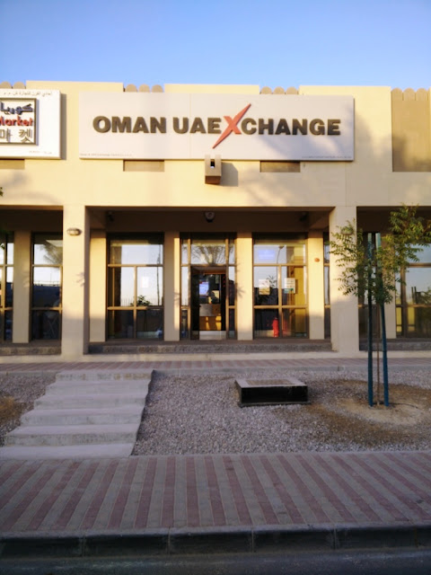 Oman UAE Exchange