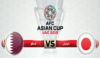 ماتش قطر اليابان بث مباشر