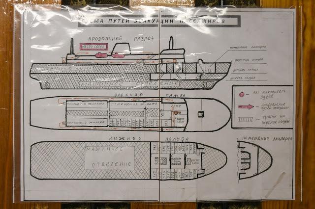 Проект 1809 Сахалин-8