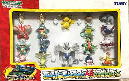 Bonsly figure in Tomy Monster Collection AG 18pcs figures set