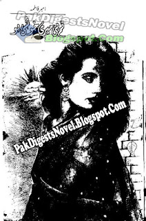 Tum Hi Meri Khushi Ho By Ameer Fatima Pdf Free Download