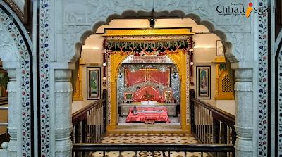 Shri Mahaprabhuji Vallabhacharya  Pragaty Sthal, Champaran