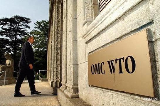Ucrania lleva a Armenia a la OMC