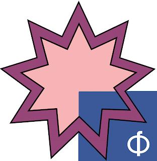 Звезда бахаи в ФБ