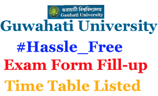 GU EXAM FORM FILLUP 2017