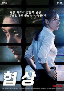Download The Negotiation (2018) WEBDL Subtitle Indonesia