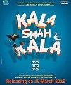 Binnu, Sargun, Jordan Sandhu, Karamjit Punjabi film Kala Shah Kala Wiki, Poster, Release date, Songs list 2019