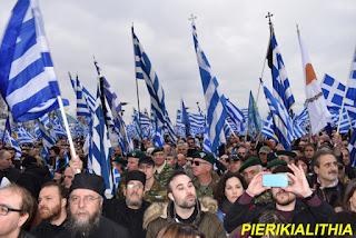 Κύριε Καμμένε, ΔΗΜΟΨΗΦΙΣΜΑ... ή ΆΡΣΗ στήριξης της κυβέρνησης Τσίπρα.