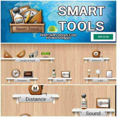 Smart Tools v2.0.11 APK Full - Paid سمارت تولز وسمارت تولز مينى تطبيق ادوات القياس الذكيه لهواتف الاندرويد الاصوت - الاطول - الاتجاهات -الابعاد - ارتفاع - حراره -زوايا - وغيرها تطبيق مدفوع كامل
