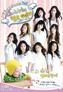 SNSD Hello Baby ตอนที่ 1-22 ซับไทย [จบ]