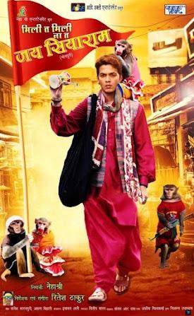 Rishabh Kashyap Golu New Upcoming movie Mili Ta Mili Na Ta Jai Siya Ram 2019 wiki, Shooting, release date, Poster, pics news info