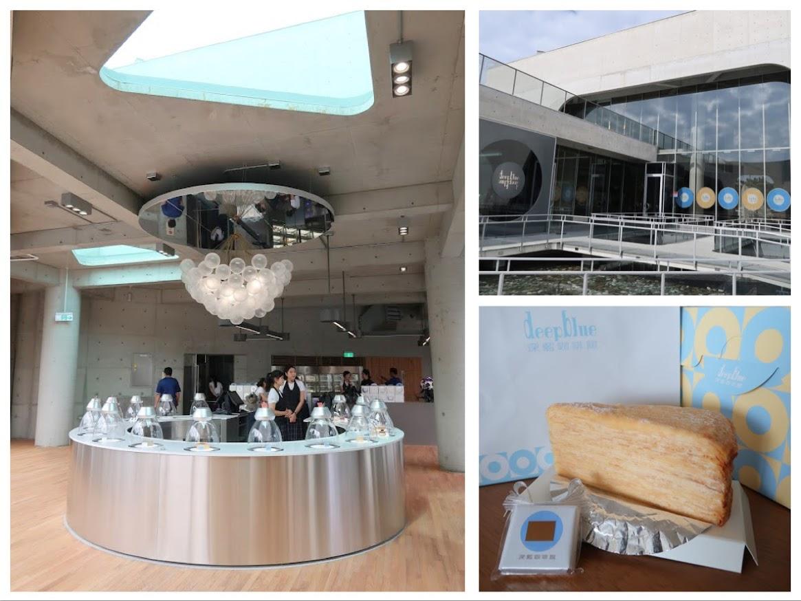 [美食] 深藍咖啡館旗艦店 | 千層蛋糕界的LV | 臺南安平