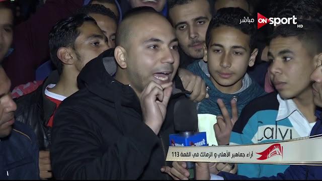 مبارة-القمة-الأهلي-الزمالك-113-الجماهير