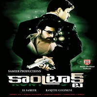 Contract Songs Download,Contract Mp3 Songs, Contract Audio Songs Download,  Arjun, JD Chakravarthy Contract Songs Download,Contract 2017 Telugu movie Songs, Contract 2017 audio CD rips