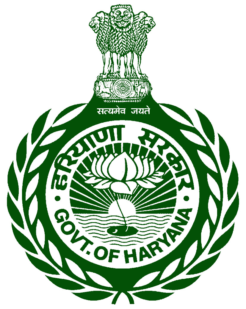 Image result for Haryana SSC – HSSC Recruitment