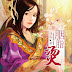 Truyện Ác Nữ Vương Phách Lối của tác giả  Mễ Lộ Lộ được viết theo thể loại ngôn tình, các tình huống trong truyện hay, nóng ...