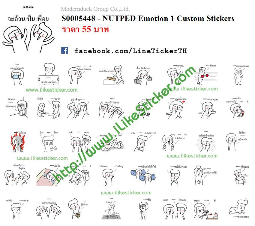 NUTPED Emotion 1 Custom Stickers