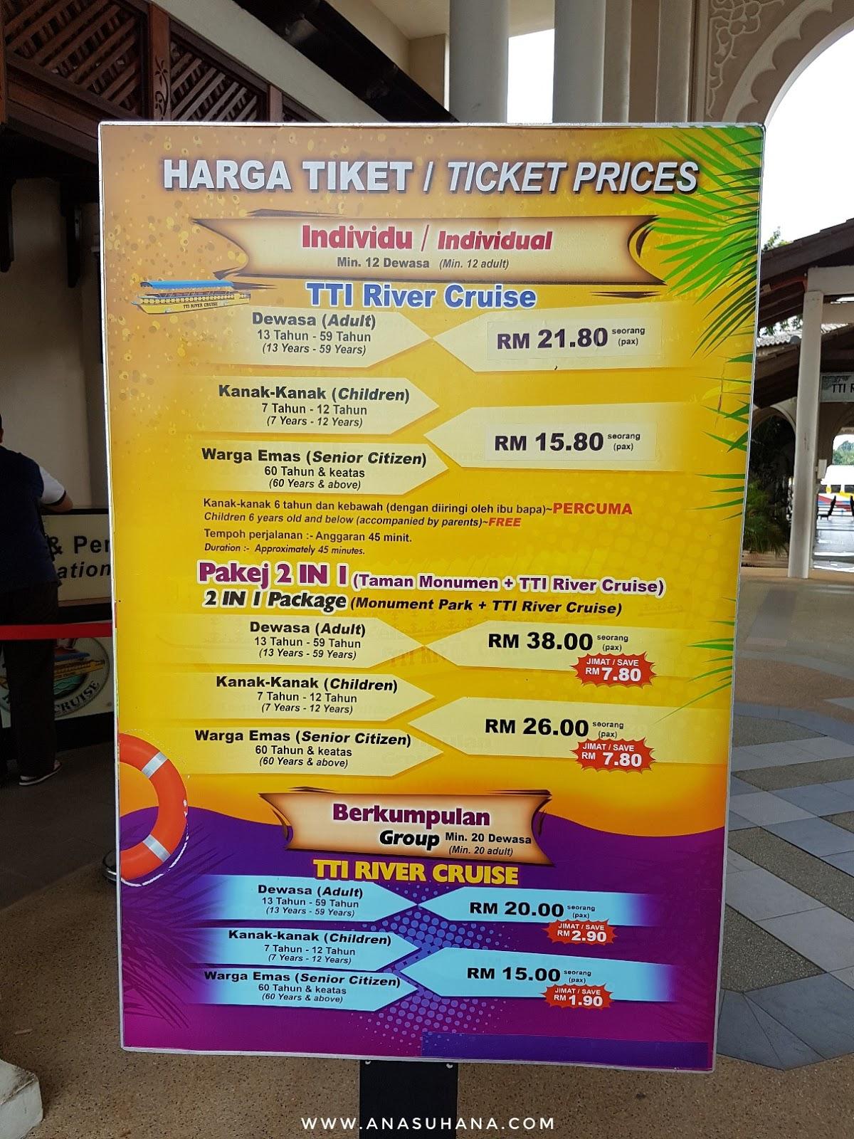 River Cruise Taman Tamadun Islam, Kuala Terengganu